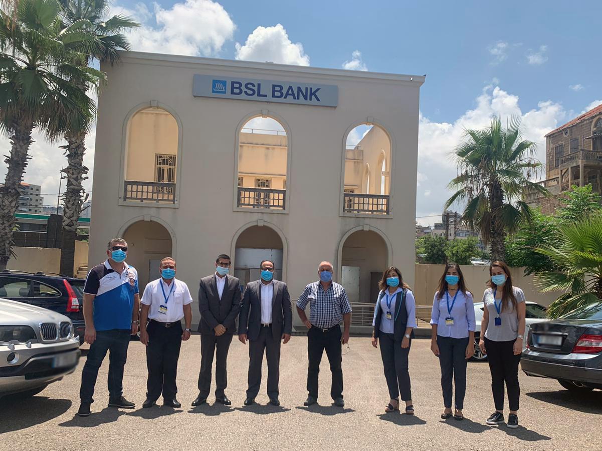 BSL BANK Saida Moment of Silence Beirut Blast